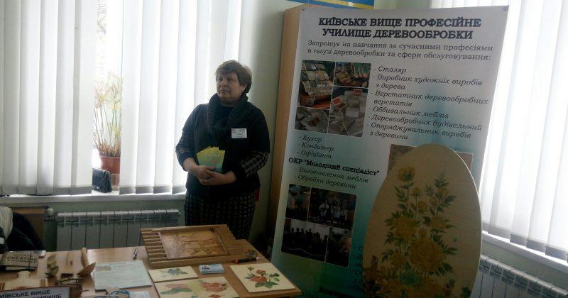 Участь у профорієнтаційному заході в Бориспільському районному центрі зайнятості, 15.03.2018