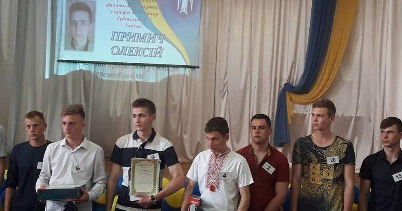 Ура! Ми – переможці Всеукраїнського конкурсу професійної майстерності!