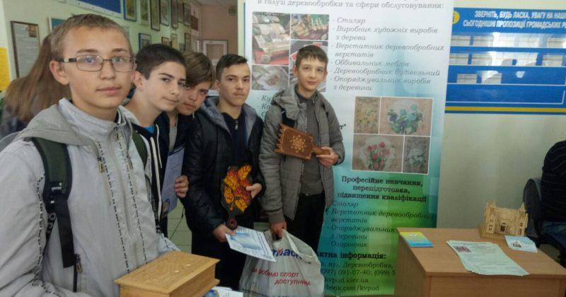 Участь у ярмарку професій в Бориспільському центрі зайнятості, 12.10.2018