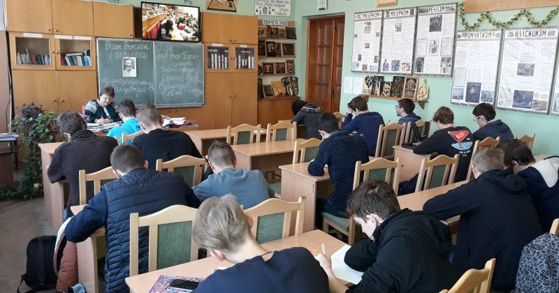 Написання всеукраїнського диктанту єдності, 09.11.2018