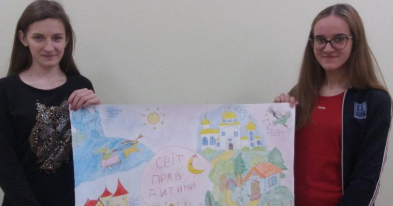 Проведення конкурсу малюнків на правову тематику в рамках проведення тижня права, 11.12.2019